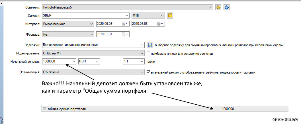 Установка параметра